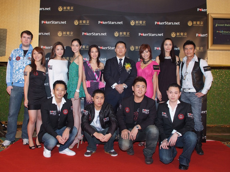 Celebrity_with_PokerStars_Team_Asia_Pro_1.jpg