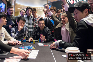 MPC222015_MainEvent_Day2_078.jpg