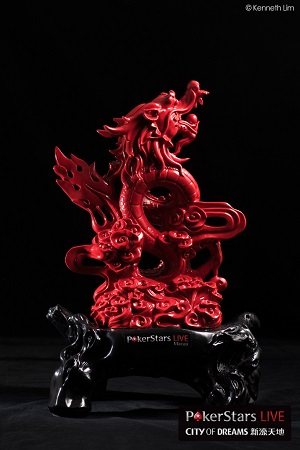 Thumbnail image for MPC22_Red_Dragon_Trophy.jpg