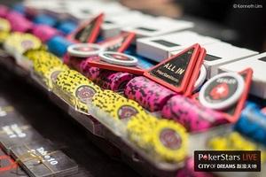 Macau chips-thumb-450x300-262708.jpg