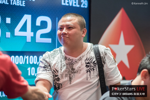 MPC23_MainEvent_FinalTable_032.jpg