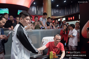 MPC23_MainEvent_FinalTable_041.jpg