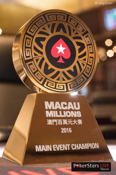 PokerStarsMacauMillions_Trophy_002.jpg
