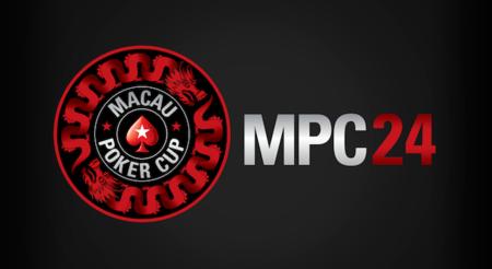 第24届MPC澳门扑克杯推荐.png