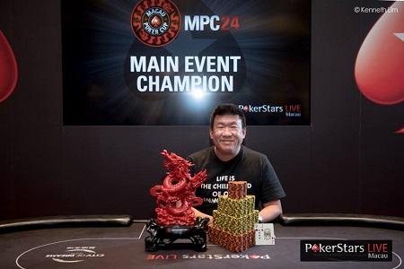 mpc24 champion Ying Lin Chua-thumb-450x300-285417.jpg