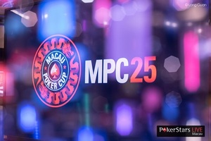 MPC25_MainEvent_Day1B_002.jpg