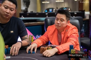 Thumbnail image for MPC25_MainEvent_Day3_042.jpg