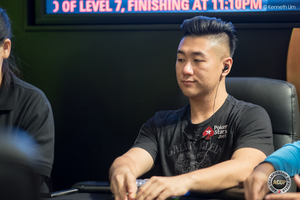 2016ACOP_MainEvent_Day1A_050_Bryan_Huang.jpg