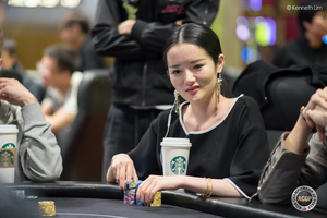 2016ACOP_MainEvent_Day1A_069_Yueyuan_Wang.jpg