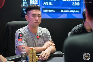 2016ACOP_MainEvent_Day4_053_Bryan_Huang.jpg