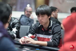 MPC26_MainEvent_Day1A_014_Wei_Zhao.jpg