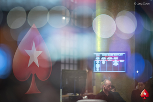 MPC26_MainEvent_Day1A_054.jpg