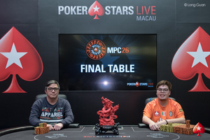 MPC26_MainEvent_FinalTable_044.jpg