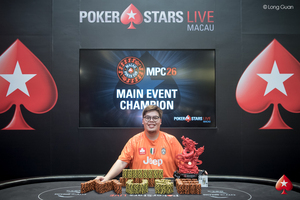 MPC26_MainEvent_FinalTable_053.jpg