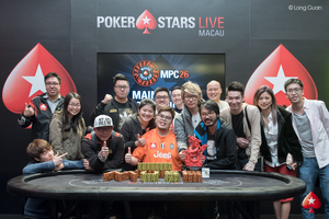 MPC26_MainEvent_FinalTable_055.jpg