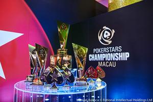 PSC Macau_Manuel_Kovsca_trophy.jpg