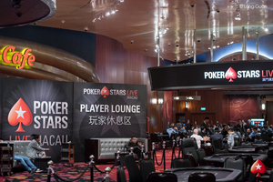 ACOP2017_MainEventDay1A_023.jpg