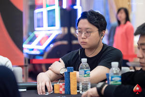 APPTJeju2019_MainEvent_Day1A_072.jpg