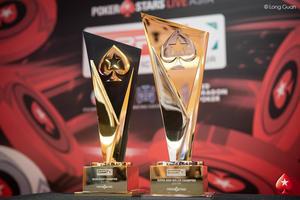 APPTJeju2019_Trophy_001.jpg