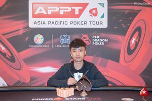 Event #10 Champion Zongxin Liu.jpg