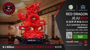 Social event banner - RDJJ 2019.jpg