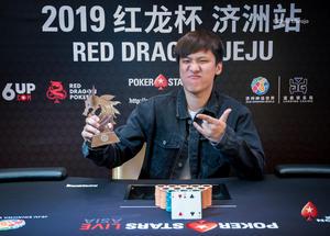 Event #3 Champion Xianchao Shen.jpg
