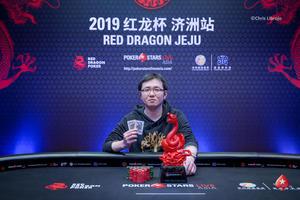 Event 12 Baby Dragon Champion.jpg