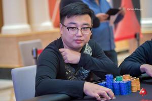 Yin Shen Ming (Chip Leader).jpg