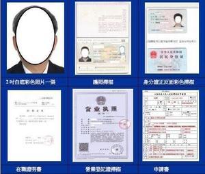 China Visa group  (1).jpg