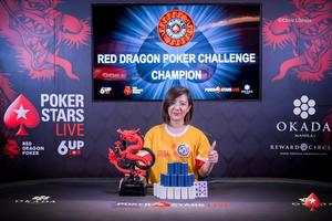 Event #16 Red Dragon Poker Challenge Winner.jpg
