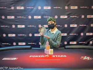 #30 CTP Daily Deep Stack Champion -HUANG CI YUAN ( Taiwan).jpg