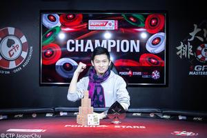 #31 10K NLH - DeepStack Champion - 💰 YU-TING WEI (Taiwan) .jpg